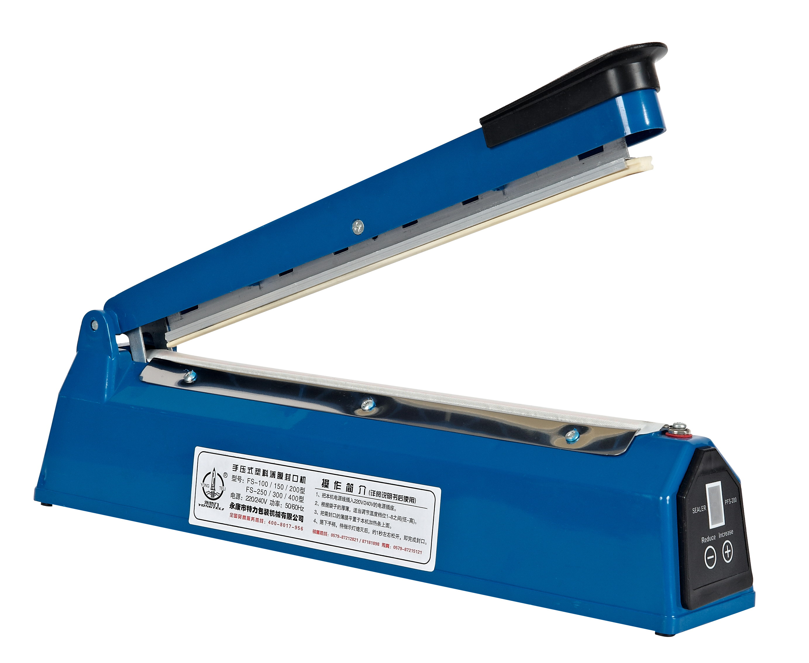 PRODUCTS / Manual impulse sealer / Plastic hand impulse sealer
